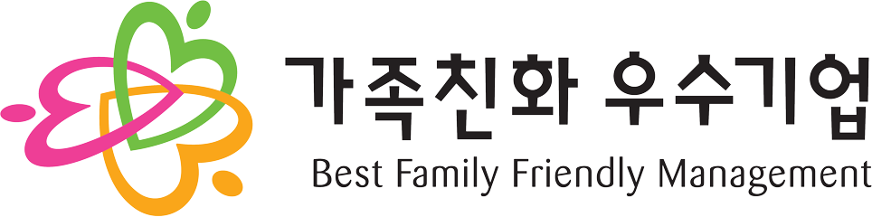 가족친화 우수기업 Best Family Frlendly Management